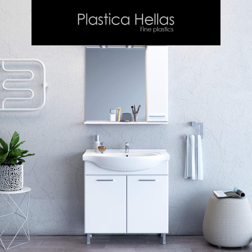 PLASTICA HELLAS