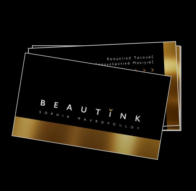 BEAUTINK επαγγελματικό μακιγιάζ & τατουάζ γραφιστικός σχεδιασμός
