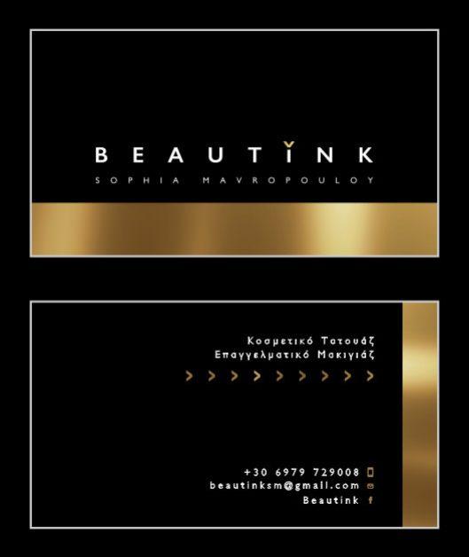 BEAUTINK professional makeup & tattoo graphic design
