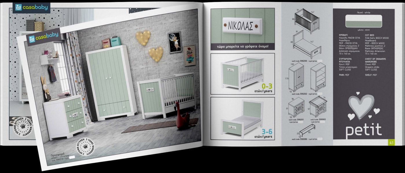 Casababy baby children furniture graphic design