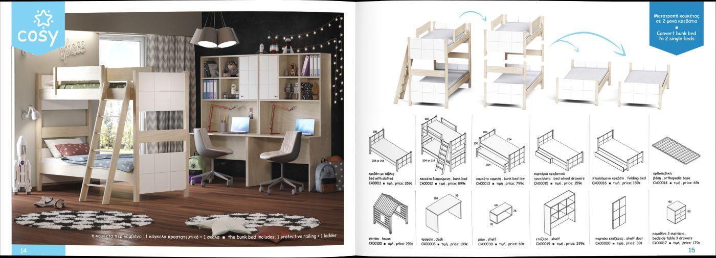 Casakids children furniture graphic design