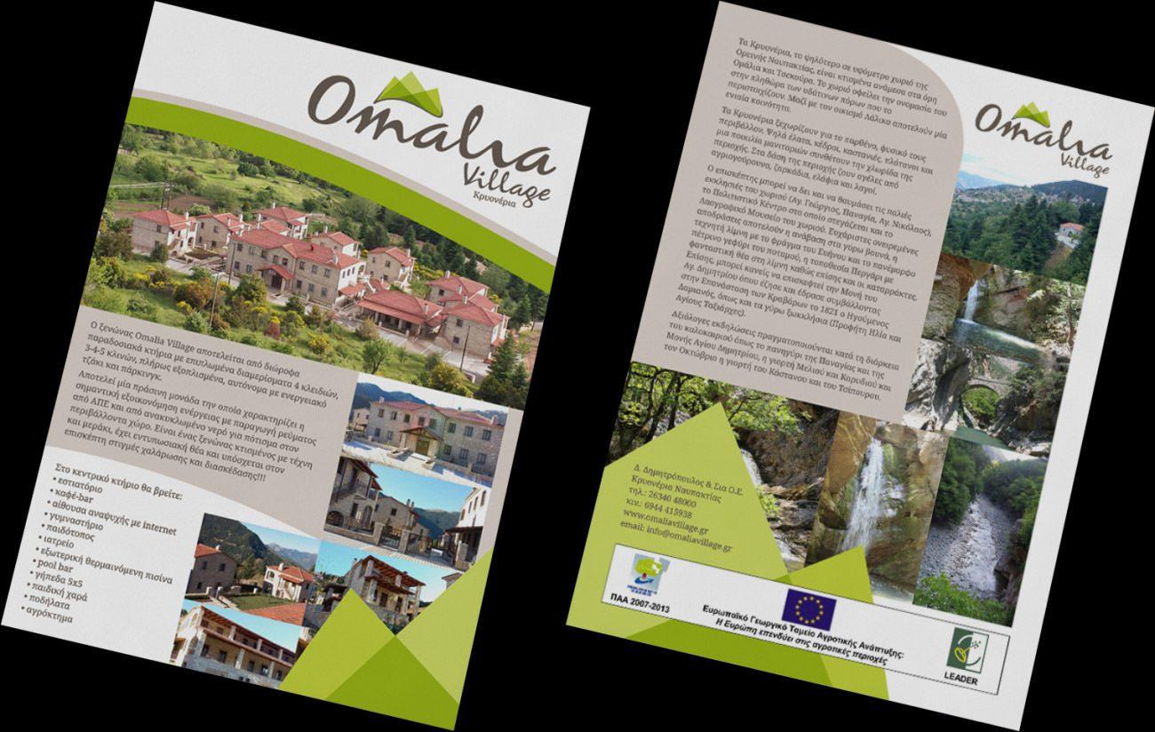Omalia village γραφιστικός σχεδιασμός