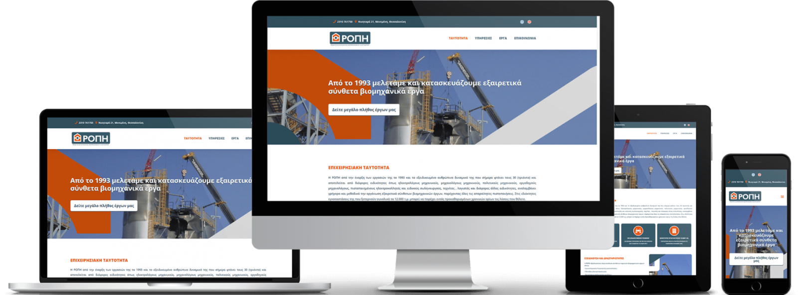 ROPI CONSTRUCTIONS - Website UI/UX Friendly Graphic Design