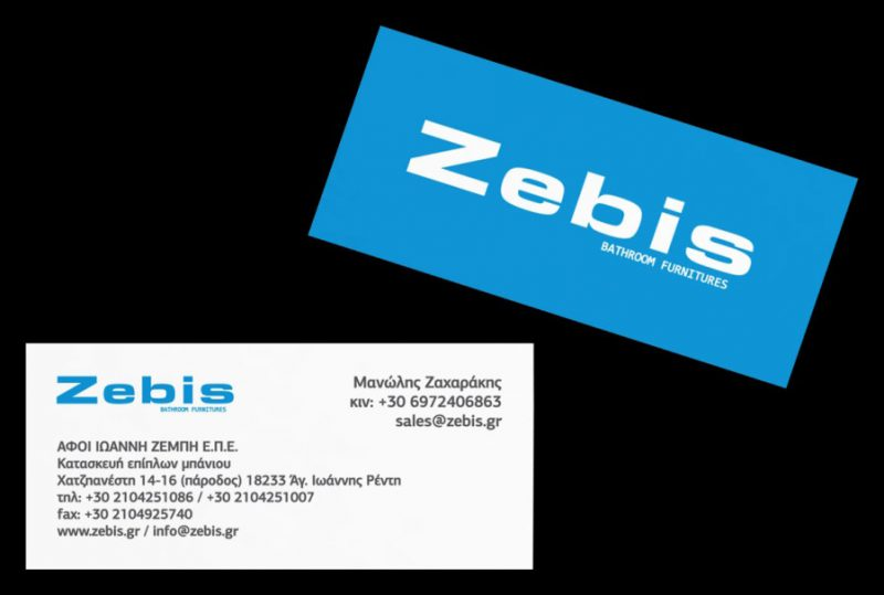 Zebis bathroom furniture graphic design