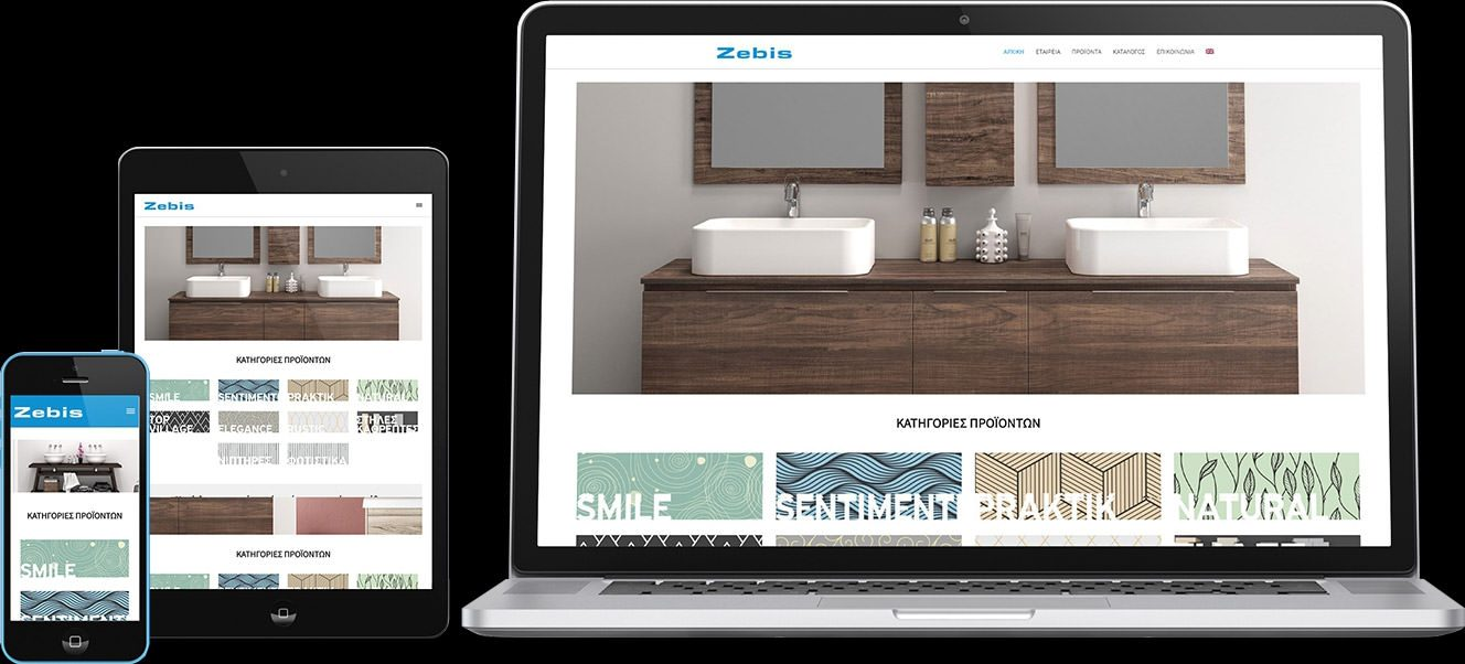 Zebis bathroom furniture website design